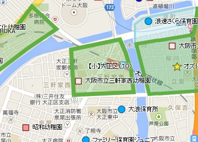 h26_koubo_taisho1