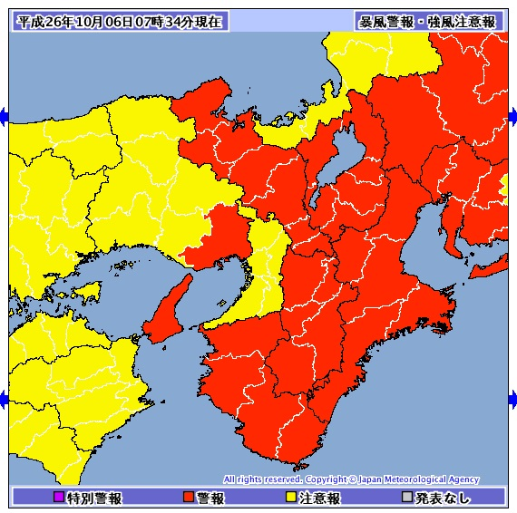 大阪府内の暴風警報は7時34分に...